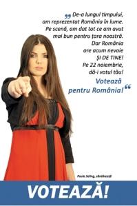Paula - Campanie Ring